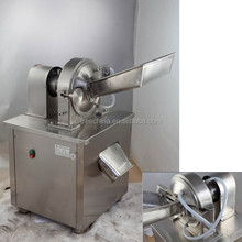 machine make instant coffee powder/coffee bean grinding machine