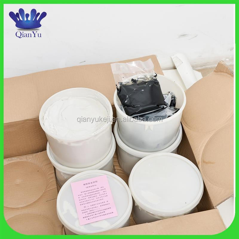 2015 Fashionable polysulfide rubber sealant