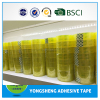 BOPP Stationery Tape (BOPP film with plastic core,widely used in school and office)