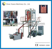 Extrusion Film Machinery SJ45X2-900Double Colour PE/LDPE/HDPE Plastic Film Blowing Machine