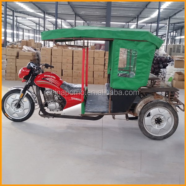 Good Low Fuel Consumption Passenger Moped Cargo Tricycle, Triciclo Solar, Eletric Rickshaw