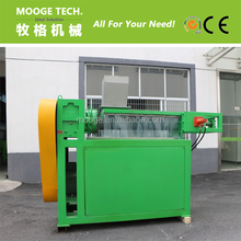Waste Plastic film dewatering squeezer machine for recycling line