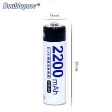 Shenzhen fast track 1.2v AA 2200mah Ni-MH rechargeable battery