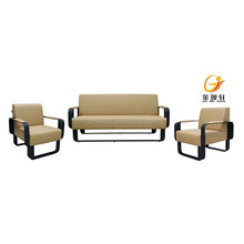 Modern Leather Design Sofa Set 7 seater Home Furniture S-A05