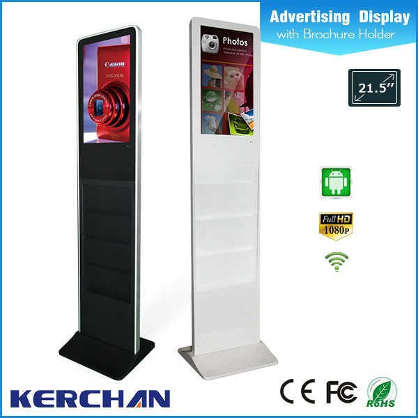 21.5inch floor stand digital poster frames magazine display rack brochure holder with USB slot