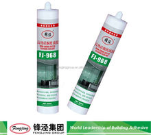 Liquid glue 260g grey bathroom acetic silicone sealant China sale