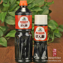 PONZU(Citrus Seasoned Soy Sauce)