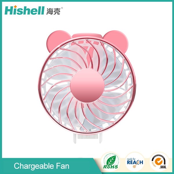 Handfan Portable Fan Fold-able Electrical Chargeable Fan