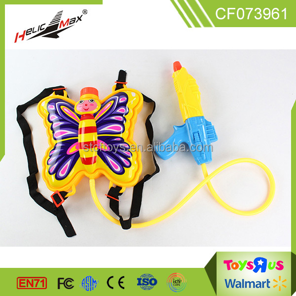 summer toy plastic big water bottle backpack cartoon butterfly water gun toys for kids