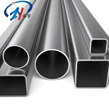 Gr1, gr2, gr3, gr4,gr5, gr7, gr9, gr11,gr12 lower price titanium square tube