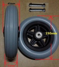 Best selling wheelchair wheels 6 inch tyre/wheels for wheelchair for disabled
