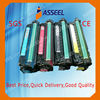 hot sale toner cartridge Q2680A/2681A/Q2682A/Q2683A for hp