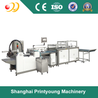 PRY-700/900 Semi Automatic Case Making Machine For Gift Box