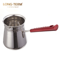 L103582 Arabic Stainless Steel Coffee Warmer With Handle