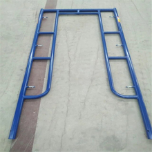 construction scaffolding lifting main frame size