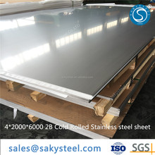 how much does 1.2 mm stainless steel sheet weight