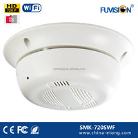 1.0MP cctv wireless video camera mini security camera