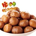 Organic HALAL Snack Ready to Eat Chestnuts