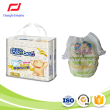 Hot Sale Cheap Disposable Baby Diaper