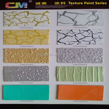 Eco-friendly wall paint- malay texture house waterproof water based mould resistant coats