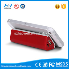 2015 hot promotional simple 2800 mAh power bank portable charger