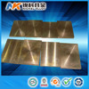 C17200 beryllium bronze copper sheet price