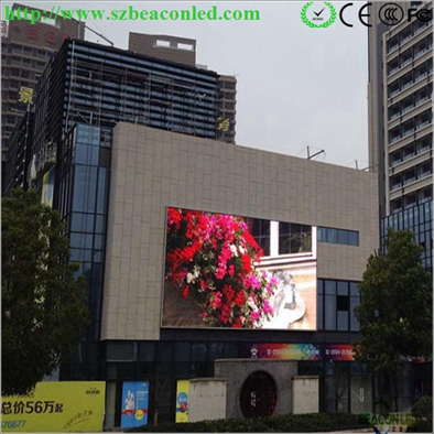 China full color LED outdoor tv panel