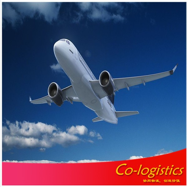 Air freight forwarder from China to ORK------Chris (skype:colsales04)