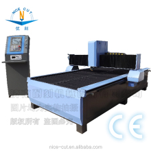 NC-P1325 high quality best price Plasma Metal Cutting CNC router price/plasma cutting machine products you can import from china