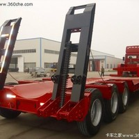 2015 Chinese Flatbed Semi Trailer For