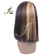Wholesale Cheap Brazilian Hair Bob Wig dark brown hair color highlights Virgin Brazilian Human Hair Wig For Black Women