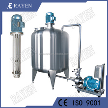 food grade stainless steel vacuum homogenizer mixer high shear inline mixer