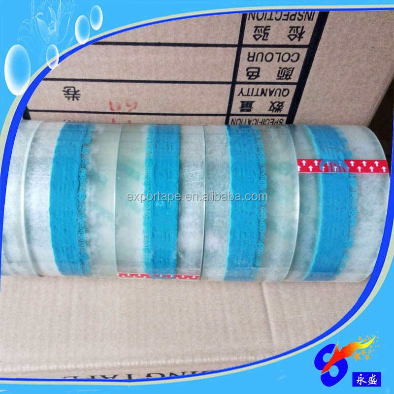Custom printed bias tape for parcel packaging and sealing