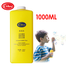Bubble Water Toys Bubble Liquid For Kids Safe Material Soap Bubble
