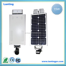 15W solar power system sensor battery powered light, integrated solar street light