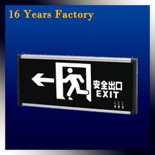 Fluorescent Emergency Light With Exit Symbol Lamp IP65