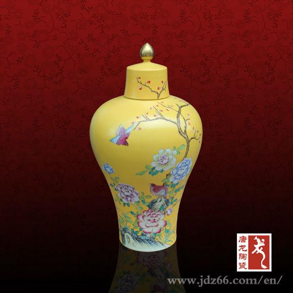 Antique Yellow Ceramic Vasesyuanwenjun