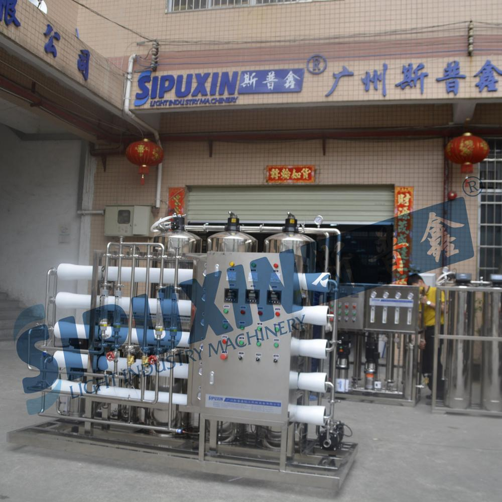 Sipuxin High Quality Water Filter Water Purification Treatment /drinking water treatment machine /RO Water treatment plant