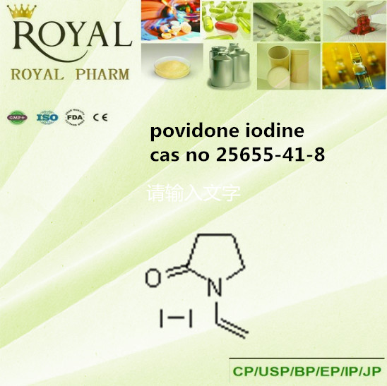 Supply 99% high quality & low price cas no 25655-41-8 povidone iodine 5% 10%