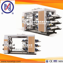 Letterpress 6 color plastic film roll printing machine
