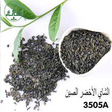 Good Peputation Factory Price 3505A Chinese Gunpowder Green Tea