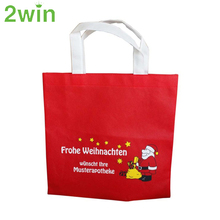 High-Quality Modern Fashion Non Woven Environmentally Friendly Shopping Bag