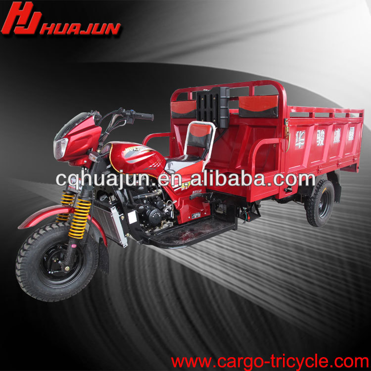 gasoline Motor Tricycle/tricycle truck parts/van cargo tricycle