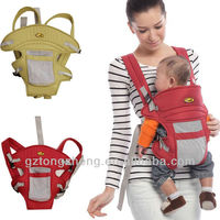 2013 ZHIYING quality A870 100% cotton safety baby kits cradle sling baby bjorn carrier air
