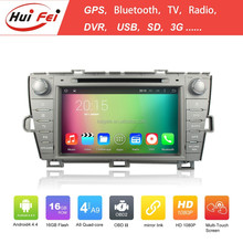 Pure Android 4.4.4 Platform Car Multimedia Player With Gps For Prius Quad-core RK3188 Processor TV Box Radio DVR Ipod