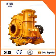 Single Stage Coal Mining Processing Waste Water Slurry Pumping Machine