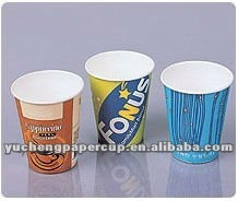 16oz custom printed disposable paper coffee cup