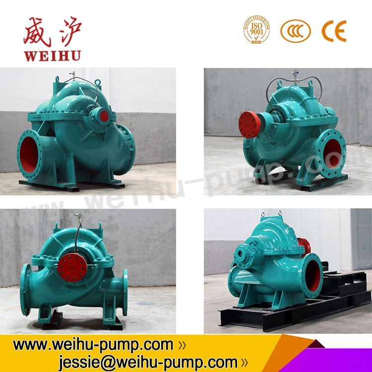 Big Flow Split Volute Centrifugal Pump/Hot Water Pump Within 105 Degrees Made In China