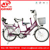 rechargeable battery bicycle e with three wheel electric scooter electric bike kit lithium battery for three people