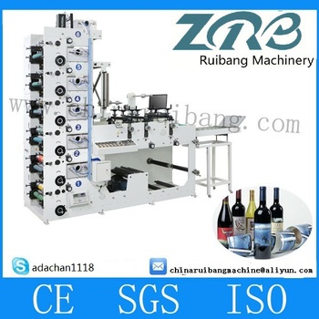 UV Adhesive Tape Printing Machine